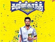 Gajinikanth First Look is an ode to Dharmathin Tha...