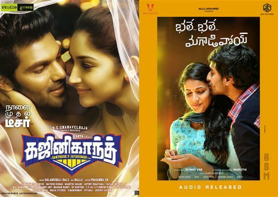 Ghajinikanth, Tamil remake of Bhale Bhale Magadivo...