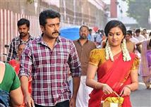 Guess where team Thaana Serntha Kootam is headed