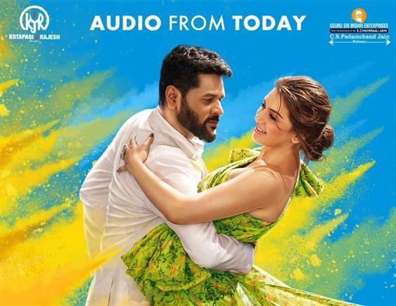 Gulebagavali audio to be released by Vijay Sethupa...