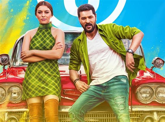 Gulebagavali Trailer feat Prabhu Deva, Hansika is ...