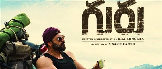 Guru completes half century - Movie Poster