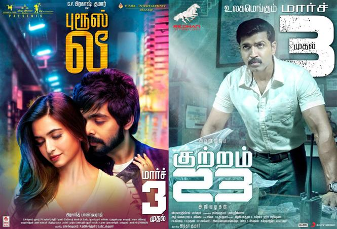 new hindi movie mp4 hd avi download