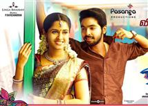 GV Prakash's film Sema censored