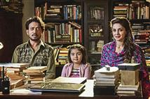 Hindi Medium Movie Review - Irrfan steals show in a thoughtful but predictable satire! Image