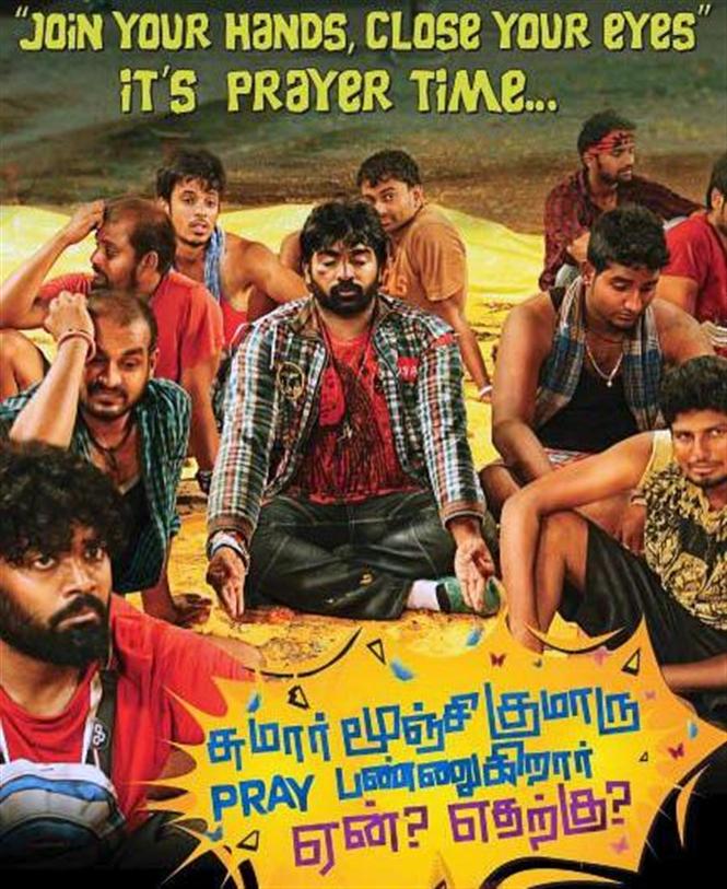iabk prayer song from tomorrow tamil movie music reviews