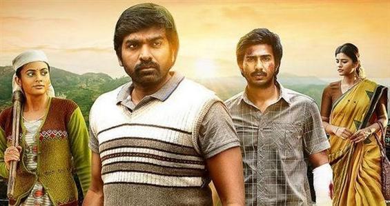 Idam Porul Yeval First Look Poster - Tamil Movie Poster