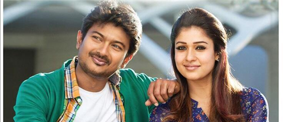 Idhu Kathirvelan Kadhal gets tax exemption