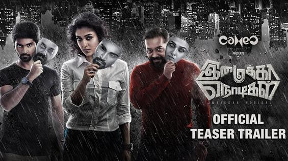 Imaikaa Nodigal - Official Teaser - Movie Poster