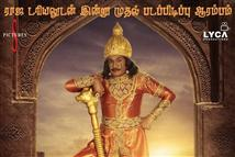 Imsai Arasan 24am Pulikesi First Look