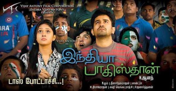 India Pakistan Video Songs - Tamil Movie Poster