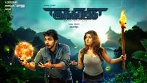 Indrajith : interesting trivia about the Gautham K...