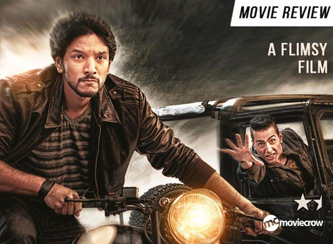 Indrajith Review - A flimsy film! Image