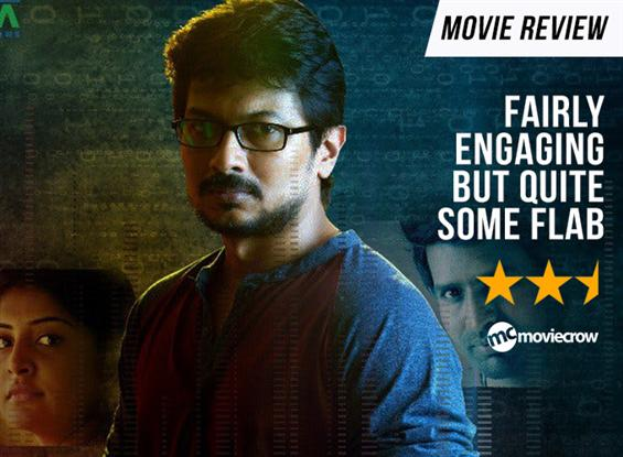 Ippadai Vellum Review - Fairly engaging but quite ...
