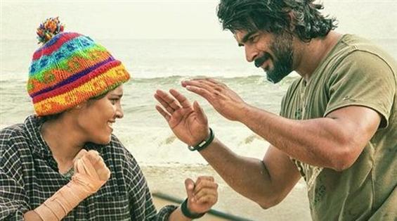 Irudhi Suttru Enters Tokyo International Film Festival - Tamil Movie Poster