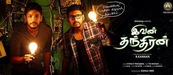 Ivan Thandhiran First Look Posters - Tamil Movie Poster