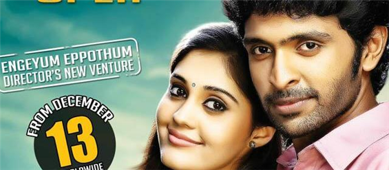 Ivan Veramathiri gears up for big release - Tamil Movie Poster