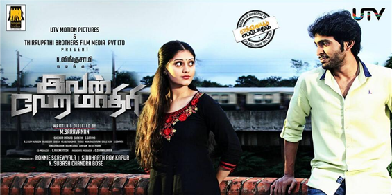 Ivan VeraMathiri Review - Tamil Movie Poster