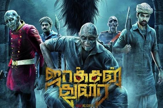 Jackson Durai Review - A promising start before fizzling out - Tamil Movie Poster
