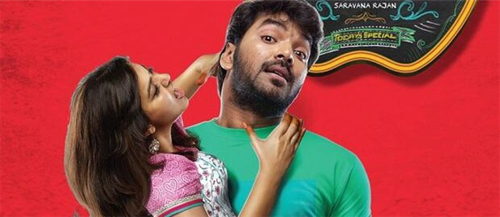 Jai Vadacurry Songs Review - Tamil Movie Poster