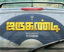 Jai's Jarugandi motion poster