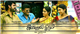 Jannal Oram  Review -  A Pedestrian  View