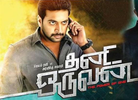 Jayam Ravi 25 to be Thani Oruvan 2?