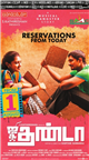 Jigarthanda Reservations from today