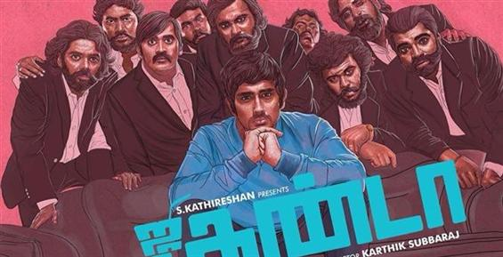 Jigarthanda to be screened in SAIFF - Tamil Movie Poster