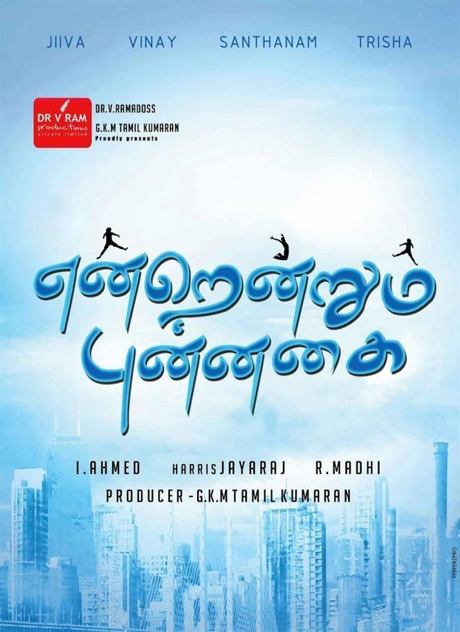 Jiiva in Harris musical - Endrendrum Punnagai
