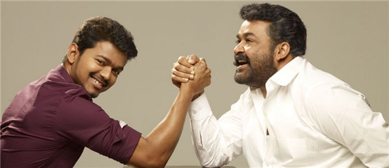 Jilla audio launch date confirmed - Tamil Movie Poster