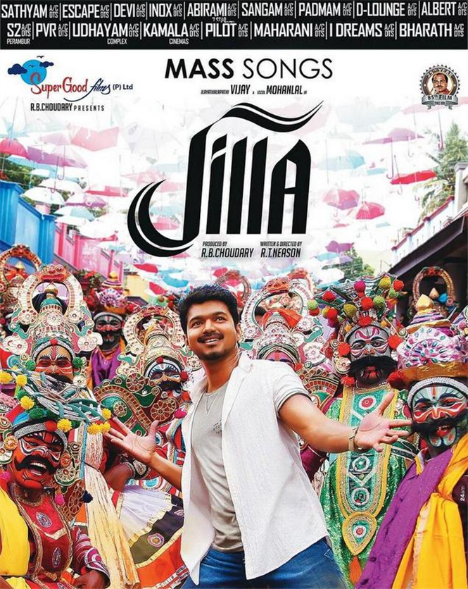Jilla to release in Auro 11.1