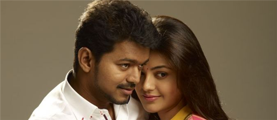 Jilla video songs