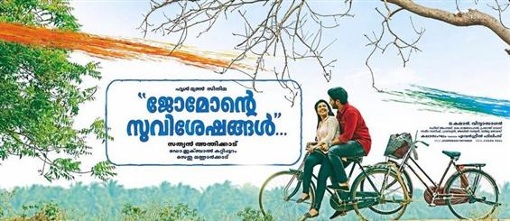 Jomonte Suvishengal Review: This Family Tale Has been Seen Before - Movie Poster