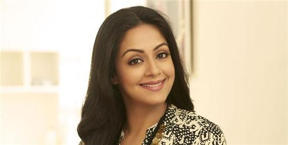 Jyothika signs her next film - Tamil Movie Poster