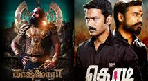 Kaashmora and Kodi Box Office Reports