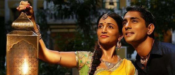 Kaaviya Thalaivan trailer - Tamil Movie Poster