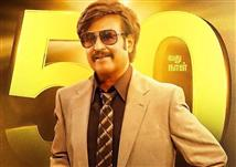 Kabali completes 50 days