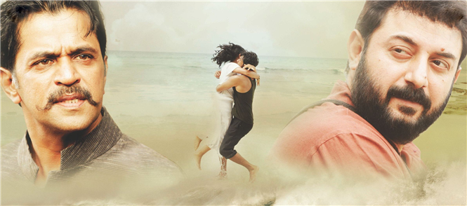 Kadal Review - Mani Ratnam's Kadal is Shallow