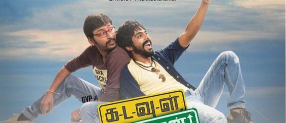 Kadavul Irukkan Kumaru Songs - Music Review  - Tamil Movie Poster