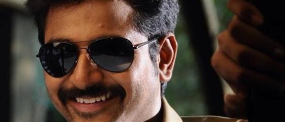 Kakki Sattai audio release date - Tamil Movie Poster