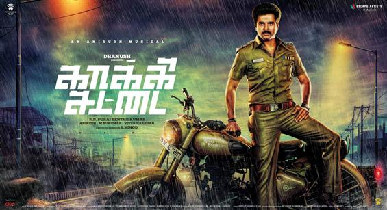 Kakki Sattai Critics & User Review - Tamil Movie Poster