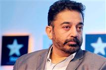 Kamal clarifies his tweet on Nilavembu Kashayam