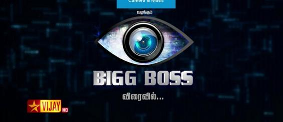Kamal Haasan launches the Bigg Boss Promo - Movie Poster