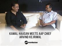 Kamal Haasan meets AAP chief Arvind Kejriwal