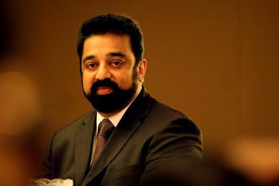 Kamal Haasan to be honoured with French's prestigious Chevalier award - Tamil Movie Poster