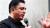 Kamal Haasan Vs Tamil Nadu Government - The entire...