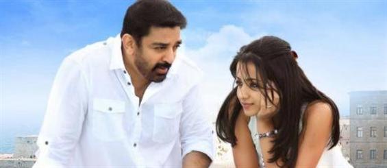 Kamal to romance Trisha in Ore Iravu - Tamil Movie Poster