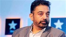 Kamal's Request about Corruption in Movies
