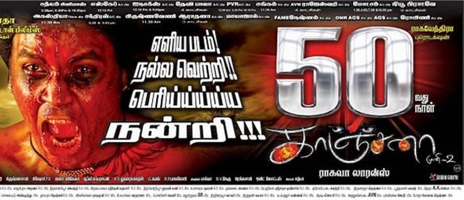 Kanchana 50 days